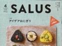 salus_sam